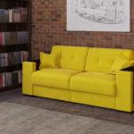 Como escolher um sofá cama