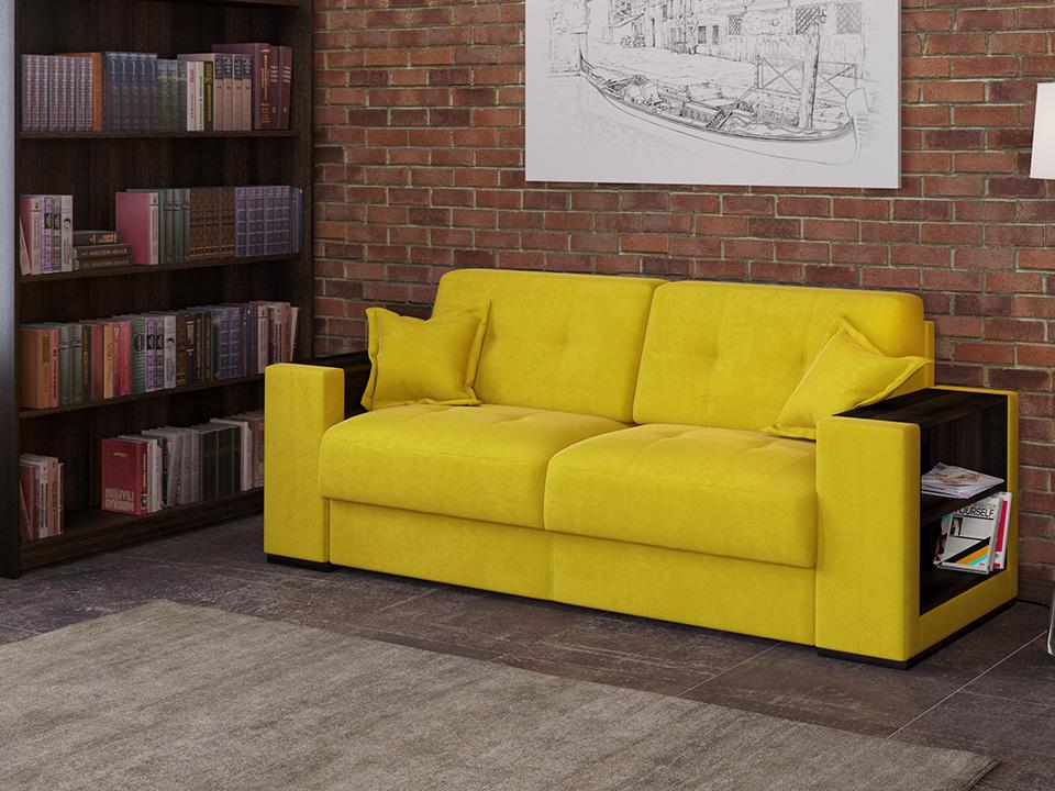 Sofa cama amarelo